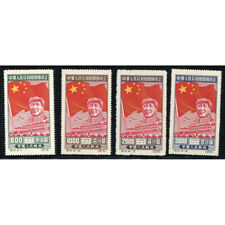 China Stamp 1955 C4 Commemorating Inauguration of PRC (Second Printing) MNH