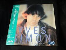 YVES SIMON Demain Je T'aime L28B-1065 JAPAN PROMO LP w/OBI o05025