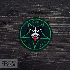 Patch Mr.Pickles Good Boy 666 logo green