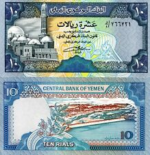YEMEN A.R. 10 Rials Banknote World Paper Money Currency Pick p24a 1992 Bill Note