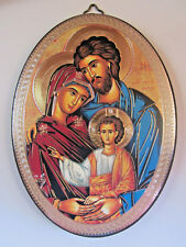"The Holy Family Icon Picture on Wood Oval 5 3/4"" Made in Italy"