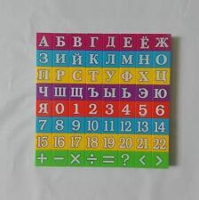 Kids Children Russian Alphabets Letters Numeral Educational Toys Zhukova Azbuka