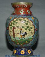 """8"""" Xuande Marked Chinese Cloisonne Enamel Dynasty Palace Tree Crane Bottle Vase"""