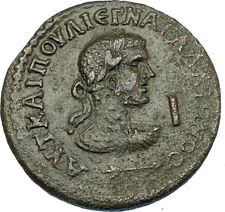 GALLIENUS 253AD Side in Pamphylia Authentic Ancient Roman Coin ATHENA i65827