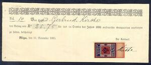 11371 Russia,1893,Money receipt in Riga with revenue stamp Nr:1