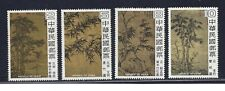 1979 Taiwan Ancient Chinese Paintings - Pine and Bamboo stamps set of 4 MNH
