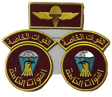 Iraqi Army Airborne Jump Special Forces Uniform Complete Patches Set.From Iraq