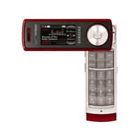 Samsung Juke SCH-U470 Replica Dummy Phone / Toy Phone (Red) (Bulk Packaging)