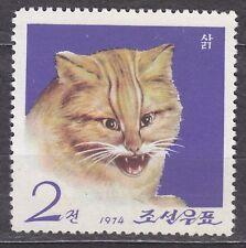 KOREA 1974 mint(*)  SC#1214, Pyongyang Zoo - 2ch, Wildcat.