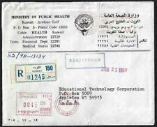 KUWAIT 1988 OFFICIAL MINISTRY OF HEALTH REGISTEREY SAFAT COVER TO US