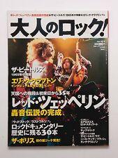 Led Zeppelin The Beatles King Crimson AEROSMITH Rod Stewart Japanese Mook