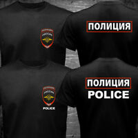 New Russia Russian Moscow Police Department MVD Logo T-shirt