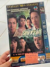 Chinese Drama Cantonese TVB The Brink of Law Ft Ron