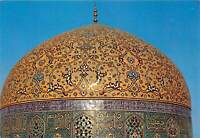 us7560 dome of sheikh lotfollah mosque isfahan iran