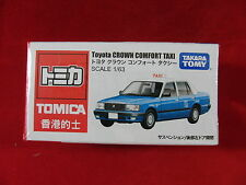 HONG KONG BLUE TAXI, TOYOTA CROWN COMFORT TAXI, TAKARA TOMY TOMICA DIECAST CAR
