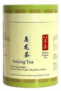 1 x Sanleaf Ekong Oolong Tea Oolong Wulong Wu Long Loose Leaf Tea 200g Slimming
