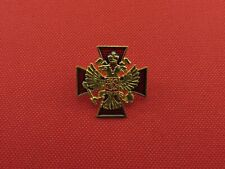 Russian Badges Emblem Imperial Double-Headed Eagle