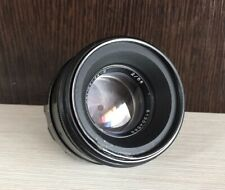 Helios 44-2 58mm f2 M42 soviet SLR lens for Zenit USSR #81204569