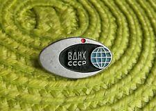 Rare Vintage Soviet Union Sputnik Era Space Propaganda Souvenir Pin Badge