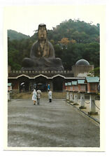 Vintage 70s PHOTO Giant Buddha Statue Japan