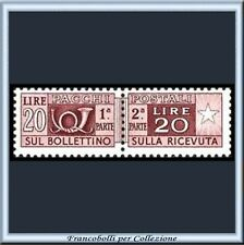 1955 Italia Repubblica L 20 Pacchi Postali Stelle 86 **