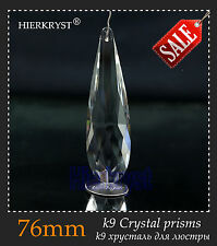 10 Clear Chandelier Glass Crystals Lamp Prisms Parts Hanging Drops Pendants 76mm