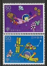 JAPAN 1979 YEAR OF THE CHILD Butterflies 2v MNH