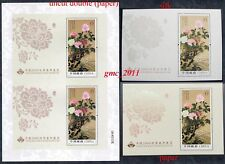 China Stamp 2009-7 Peony Flower Souvenir sheets x3, paper, silk, uncut double