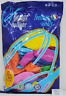 "25 x ballons Gemar 18-19"" inch mehrfarbige luftballon"