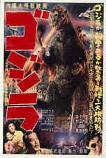"Godzilla King Of The Monsters 1956 JAPAN A 27x40"" Vintage 50s Scifi Movie Poster"