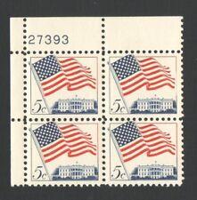 Vintage Unused US Postage Block 5 Cent Stamps Waving United States Flag