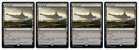 4 Chinese Castle Locthwain Throne of Eldraine ELD Magic the Gathering MTG MINT