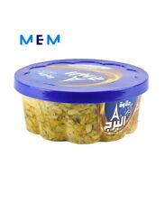 Halva AL BURJ extra pistachio 800 gr