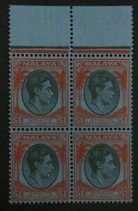 MOMEN: MALAYA STRAITS SG #290 BLOCK 1938 MINT OG NH £76+ LOT #62451