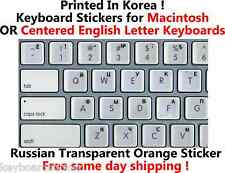 Russian Black Transparent Sticker for Mac/Apple or Windows Centered Keyboard