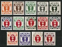 DR Danzig Rare WWI Stamps 1921 Classic Full Set Service Official has Print Error