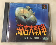 In the Hunt Kaitei Daisensou Japan PS1