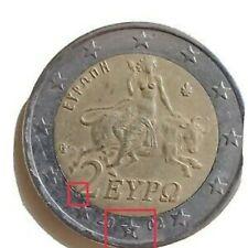 2 euro gracia 2002 errore di conio con la S nella stalla