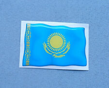 0058) 3D Embleme Sticker 72/50mm Silikon Aufkleber Fahne Flagge Kasachstan KAZ