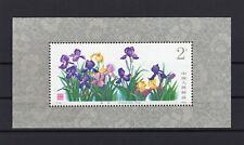 China 1982 Flower S/S Souvenir Sheet T72M clean MNH OG