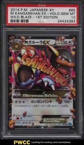 2014 Pokemon Japanese XY Wild Blaze 1st Ed Mega Kangaskhan EX #065 PSA 10 GEM
