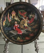 Vintage Russian Porcelain Fairytale Collector Plate