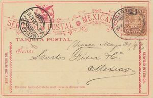 Mexico 1896: Postcard With Error: Direction With 3 Ccc , Bottom Line