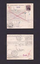 WW2 Giappone Occupato Malaya 1944 banca tedesca scambio POSTALE CARD B CENSURATO RARO