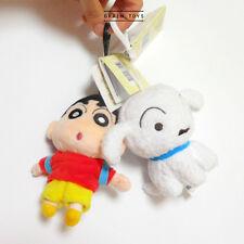 """[ Shin-Chan / Shiro ] 2lot Crayon Shin-Chan Japan 5""""12cm Plush Doll School Bag"""