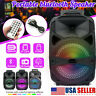 "8"" 1000W Portable Bluetooth Speaker Subwoofer Heavy Bass Party System FM SD AUX"