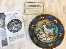 Russian Decorative Plate Winter Majesty