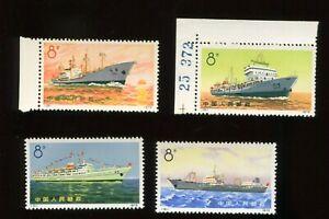 PR China 1972 N29-N32 Ships,  MNH