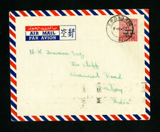 Indian Stamps Cover with Chinese Writing