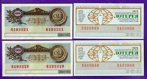 RUSSIA RUSSLAND LOT OF 8 LOTTERY TICKET 1970-86s UNC 769